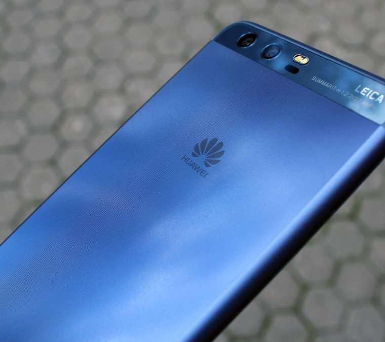 La compañía china Huawei continúa creciendo en el mercado latinoamericano (Foto Prensa Libre: Mashable).