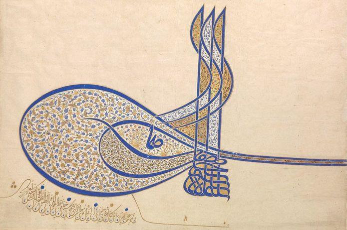 La magnífica firma del Magnífico. (Imagen: The Metropolitan Museum of Art)