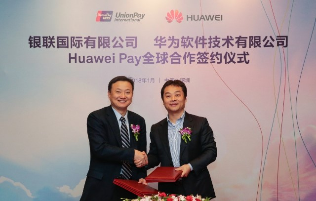 Alianza UnionPay International y Huawei