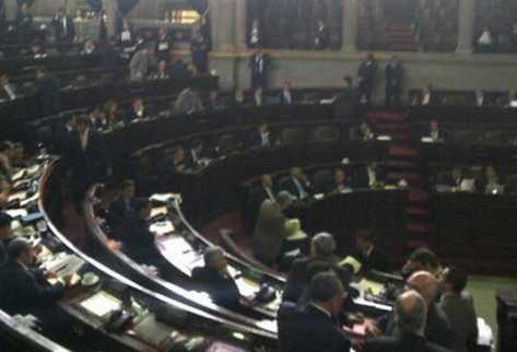Congreso aprueba artículos pendientes de ley anticorrupción. (Foto Prensa Libre: Archivo)
