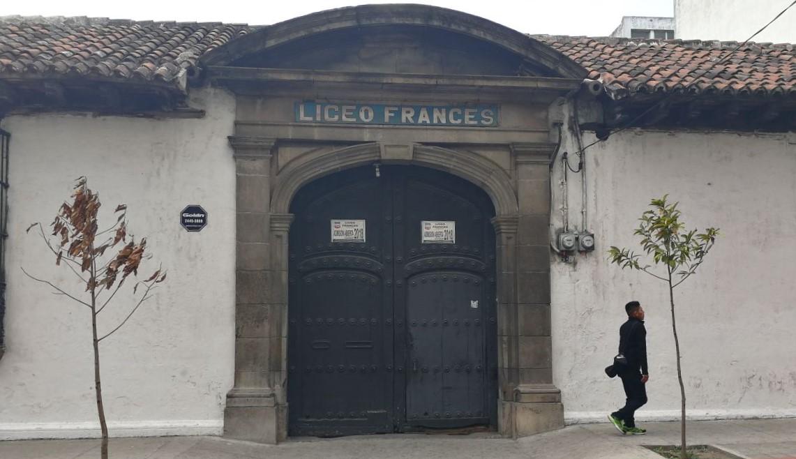 Las puertas de antaño del Centro Histórico se construían por necesidad y no por decoración