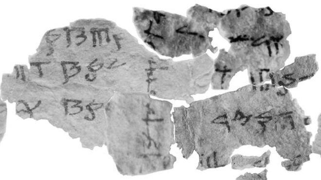 Los investigadores tardaron en un año en unir los fragmentos. (Foto: Universidad de Haifa)