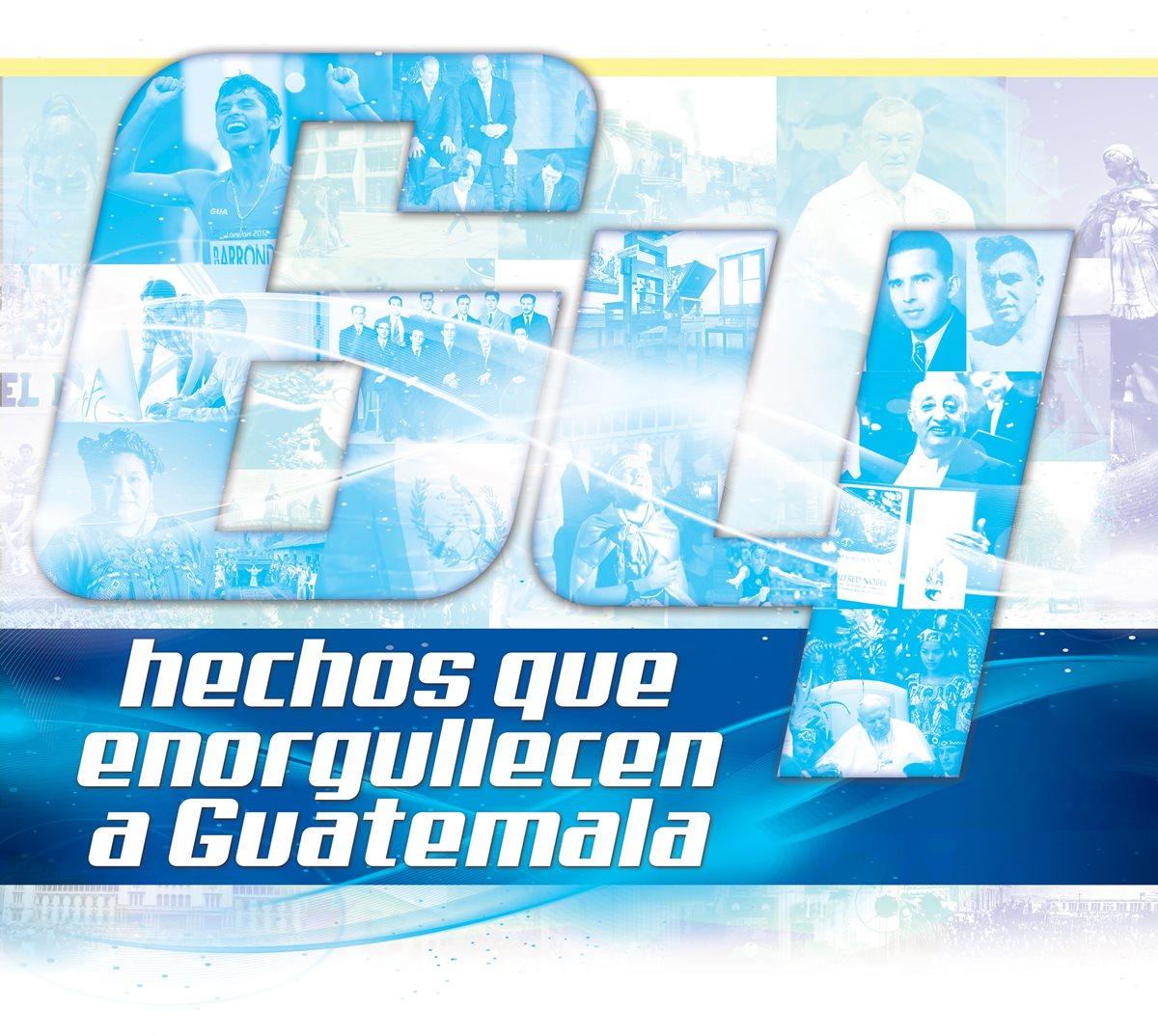 64 hechos que enorgullecen a Guatemala