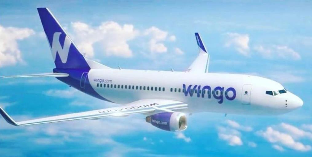 Aerolínea de bajo costo cancela ruta de Costa Rica hacia Guatemala