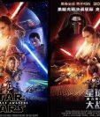 La versión china del póster de Star Wars: El despertar de la fuerza desata furor en redes sociales. (Foto Prensa Libre: Hemeroteca PL)