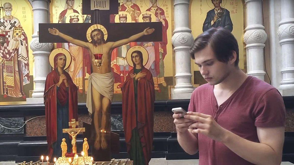 Fiscalía pide 3.5 años de cárcel para cazador de pokémones en iglesia rusa