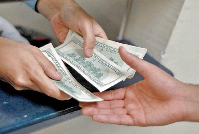 La Política Monetaria Del Banco De Guatemala Y Junta Está Siendo Sometida A Debate