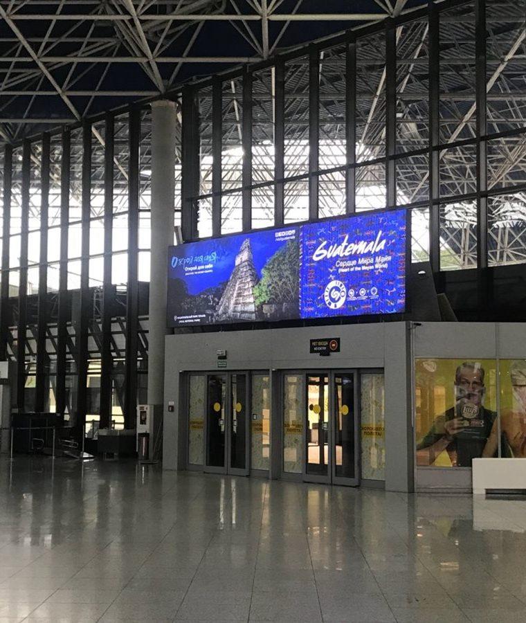 Publicidad de los destinos turísticos de Guatemala en el Aeropuerto de Sochi, Rusia, según fotografía proporcionada por el Inguat para mostrar como es la campaña en varias ciudades de Rusia. (Foto, Prensa Libre: Inguat).
