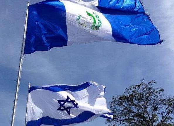 Guatemala también va a trasladar su embajada a Jerusalén. (Foto Prensa Libre: Presidencia)
