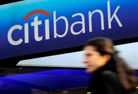 Fitch Ratings anunció este lunes que afirmaba las calificaciones nacionales de Banco Citibank de Guatemala, S.A. (CitiGT) con perspectiva de largo plazo es Estable.