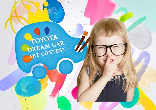 Concurso de pintura Toyota Dream Car Art Contest