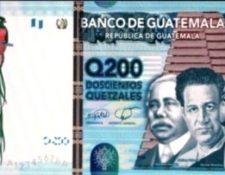 El 23 de agosto del 2010 según datos del Banguat. (Foto, Prensa Libre: Hemeroteca PL).