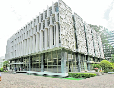 Instalaciones del Crédito Hipotecario Nacional, allanadas ayer por la Cicig y el MP. (Foto Prensa Libre:Hemeroteca PL)