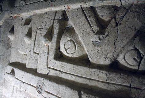 Detalle de la tumba hallada en El Zotz, del periodo clásico temprano, localizada a 23 km hacia el oeste de Tikal, dentro del Biotopo San Miguel la Pelota, Petén