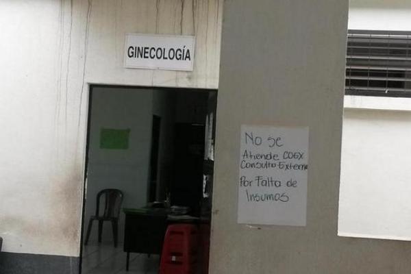 """Una de las áreas que permanece sin atender en el Hospital Regional de Escuintla. (Foto Prensa Libre: Enrique Paredes)  <br _mce_bogus=""""1""""/>"""