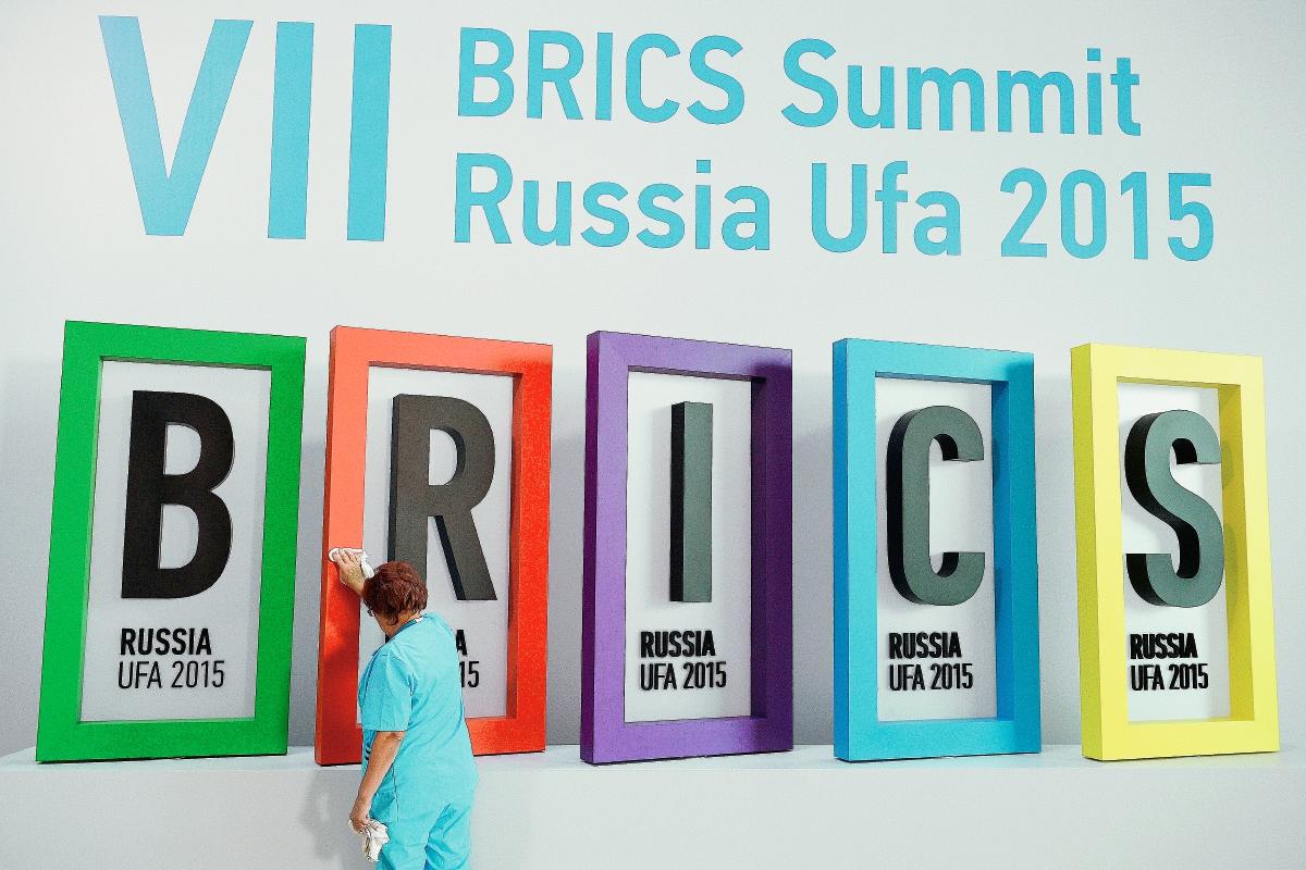 Los países BRICS alertan de la creciente incertidumbre en la economía mundial