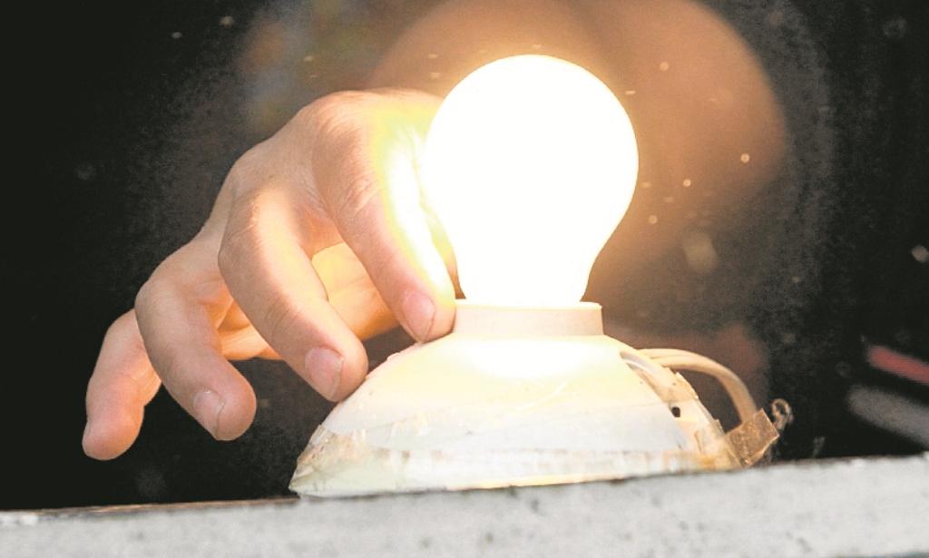 ¿Cómo quejarse por inconformidad en su factura de electricidad?