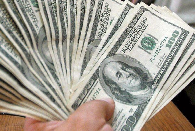 En Los últimos Días El Quetzal Ha Adquirido Mayor Valor Fe Al Dólar