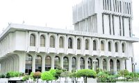 Fachada  del Edificio de la Corte Suprema de Justicia (CSJ) en la ciudad de Guatemala. FOTO: Alvaro Interiano.