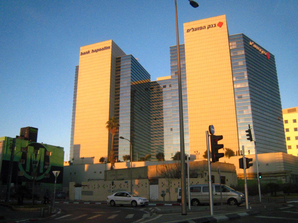 Israel concede inmunidad a bancos que operan con entidades palestinas
