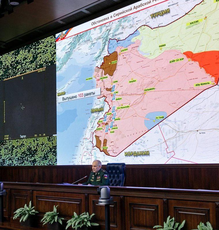 El Estado Mayor General de las Fuerzas Armadas Rusas, general Sergéi Rudskoy informa sobre la situación en Siria.(EFE).