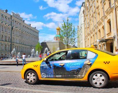 El Inguat brindó fotografías para mostrar como se vería publicidad promociona Guatemala en varias ciudades de Rusia para atraer turistas al país. En la foto, taxis en Moscú. (Foto, Prensa Libre: Inguat).