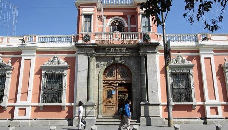 Sede del Tribunal Supremo Electoral. (Foto: Hemeroteca PL)
