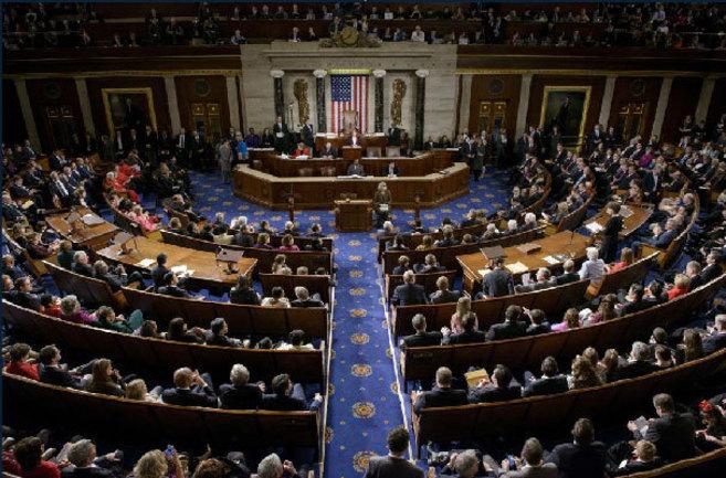 Hoy asumirá nuevo Congreso de Estados Unidos (Foto Prensa Libre: Hemeroteca)