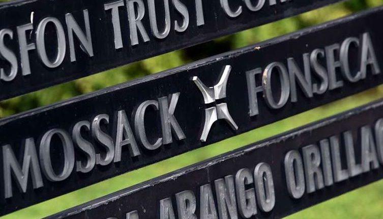 La fiscalía panameña allanó este jueves las oficinas de Mossack Fonseca y acusa a sus socios de blanqueo de capitales. (Foto Prensa Libre: AFP)