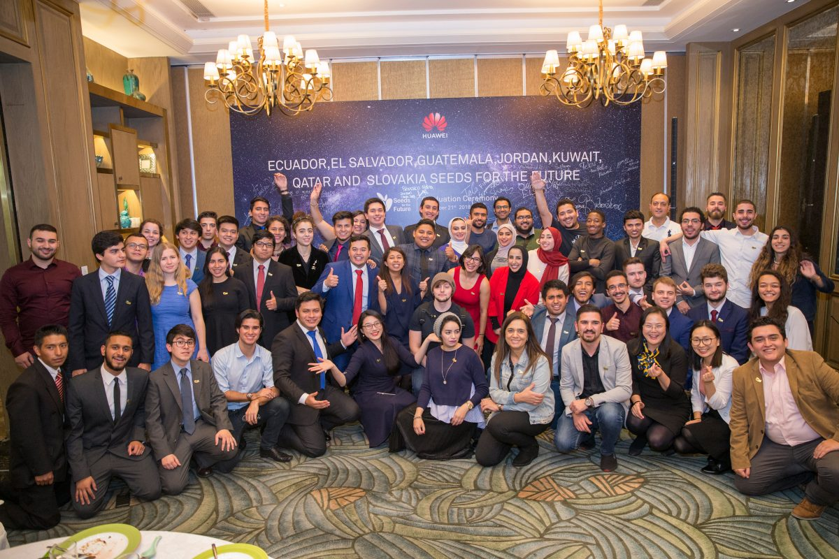 Participantes de Seeds for the Future regresan de China