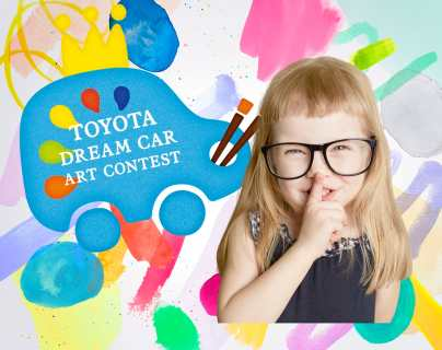 Cofiño Stahl y Toyota Guatemala invitan a concurso