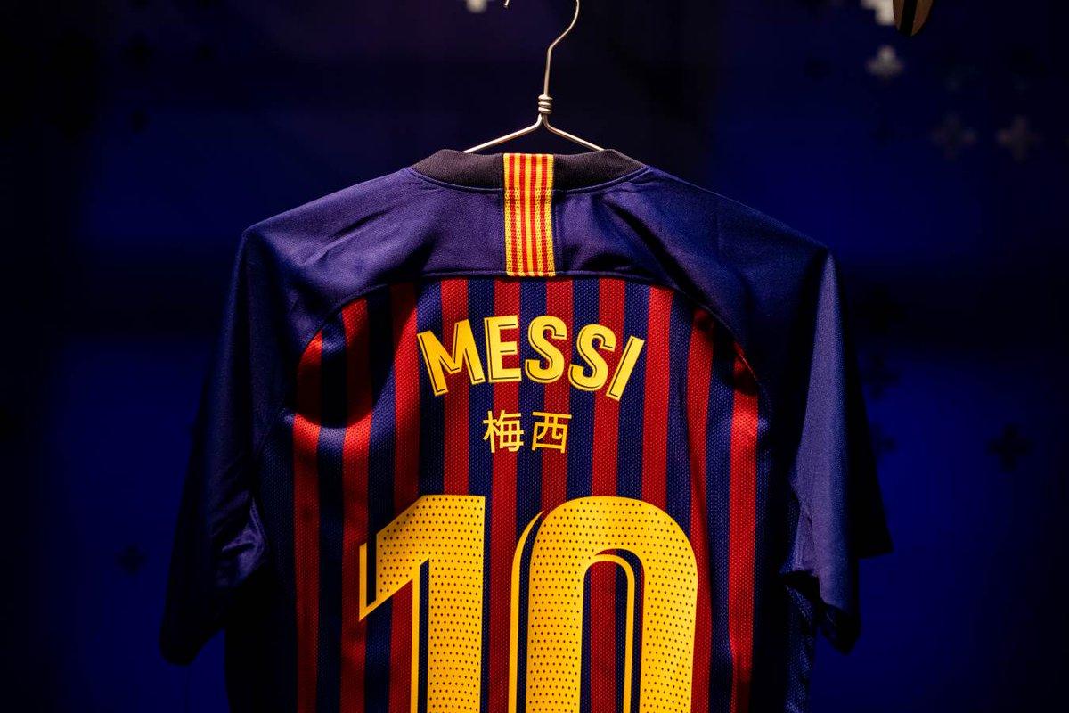 Así será la camisola que usará el Barcelona en el Clásico español de este miércoles. (Foto Prensa Libre: FC Barcelona).