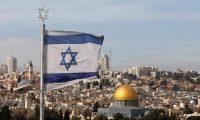 El traslado de la embajada de Honduras a Jerusalén y la apertura de una oficina comercial fueron anunciados por el presidente hondureño, Juan Orlando Hernández y otros funcionarios. (Foto, Prensa Libre: Hemeroteca PL).