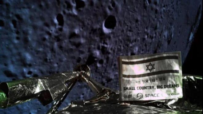 """Beresheet era el nombre de la sonda israelí, que en hebreo significa """"al principio"""". AFP"""
