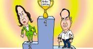 Fo: El ganador