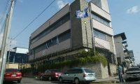 El Parlamento Centroamericano tiene su sede central en la ciudad de Guatemala. (Foto Prensa Libre: Hemeroteca PL)