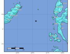 Foto distribuida por el Servicio Geológico de los Estados Unidos muestra un mapa del terremoto que azotó a Indonesia este domingo 7 de julio. (Foto Prensa Libre: EFE).
