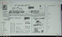 Fiscales de partidos políticos evidenciaban al Tribunal Supremo Electoral los errores hallados en actas, revisión que se hizo en el Parque de la Industria. (Foto Prensa Libre: Hemeroteca PL)