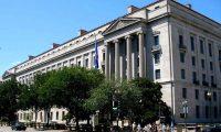 Sede del Departamento de Justicia de Estados Unidos. (Foto tomada de Facebook)