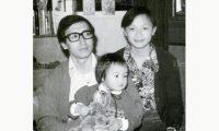 Myrna Mack, con su esposo y su hija, en una foto de álbum familiar. (Foto: Hemeroteca PL)
