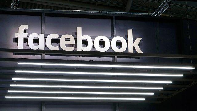 Facebook debe pagar multa millonaria y reestructurar su plan de negocios. (Foto Prensa Libre: Forbes)