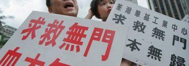 Pekín está preocupado por la cantidad de empresas en quiebra y está tratando de encontrar una solución.