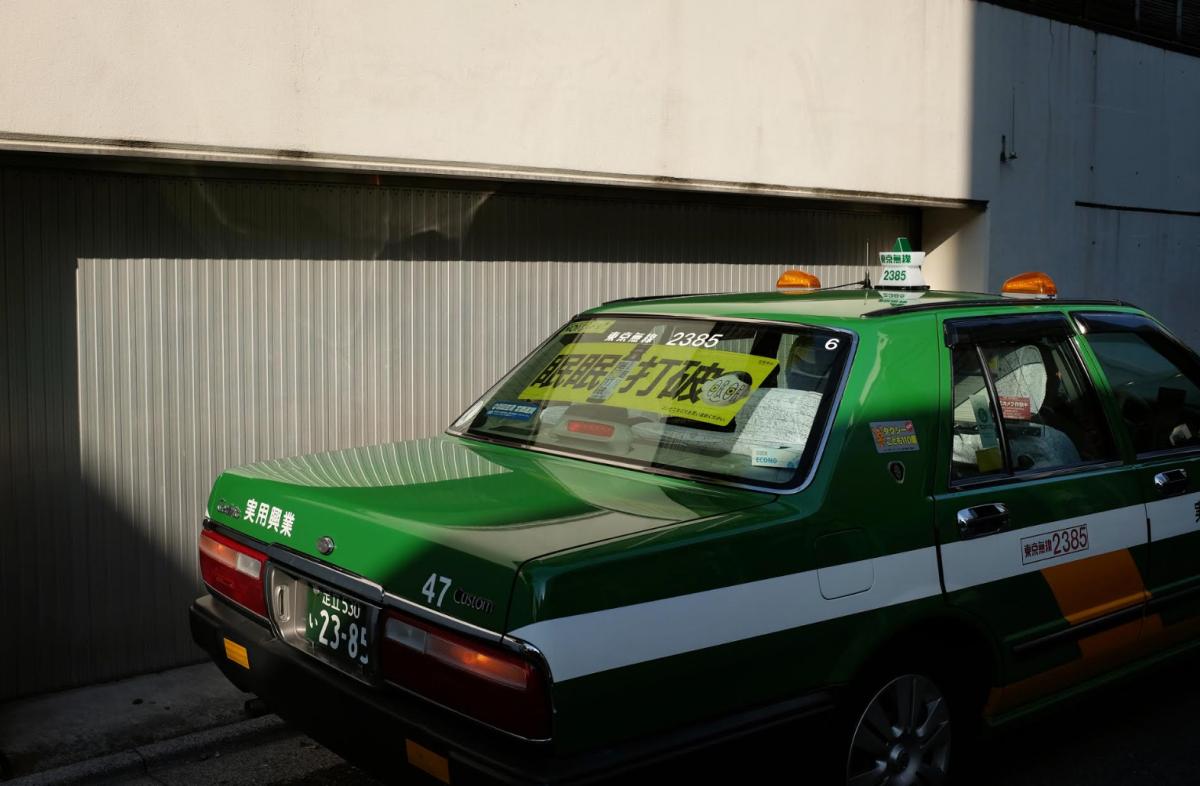 Exposición ŌTORO