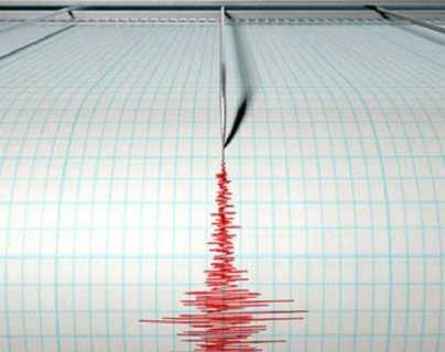 Temblor de hoy Guatemala 4 de enero de 2020