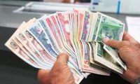 El monto de la deuda bonificable para 2021 es de Q29 mil 400 millones para financiar el gasto público, pero fue ajustado se informó. (Foto Prensa Libre: Hemeroteca)