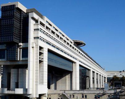 Sede del ministerio de economía francés. (Foto Prensa Libre: tomada de internet)