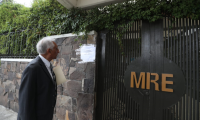 Instalaciones del Ministerio de Relaciones Exteriores. (Foto Prensa Libre: Hemeroteca PL)