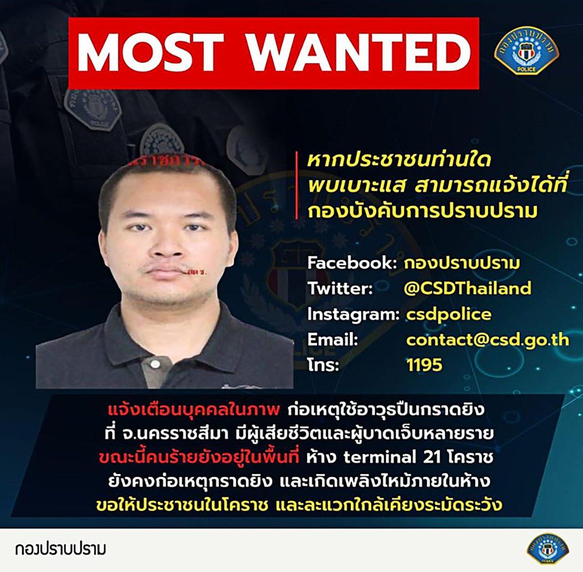 Soldado mata al menos a 20 personas y hiere a otras 14 en Tailandia