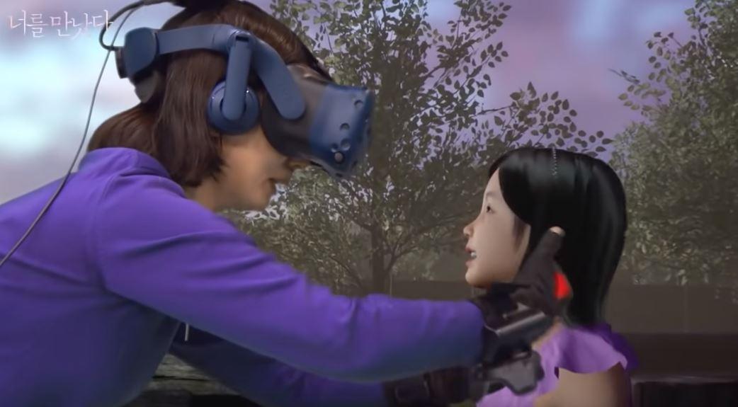 """""""Mi preciosa, te he extrañado"""": programa de realidad virtual """"reúne"""" a madre coreana con su hija fallecida"""