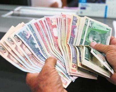 El Ministerio de Finanzas captó Q1 mil 210 millones en la primera colocación de bonos del Tesoro que realizó el pasado martes. El dinero se destina para financiar el gasto público. (Foto Prensa Libre: Hemeroteca)